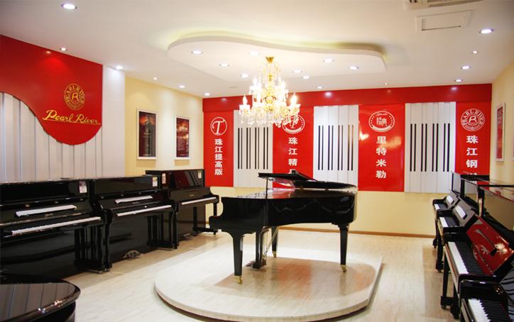 安徽海知音琴行_珠江钢琴安徽省总经销商提醒消费者小心低价陷阱骗局--公告 ...
